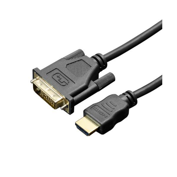 まとめ ミヨシ HDMI DVI変換ケーブル 1 5m ブラック HDC DV15 BK ×2セット送料込0n8wvmN