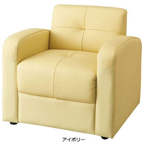 本革ベーシックソファ(一人掛ソファ) 【1人掛】 アイボリー 送料込!