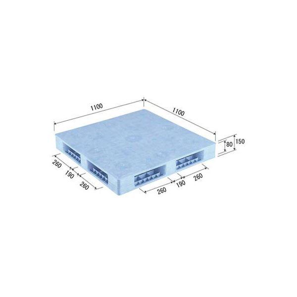 三甲(サンコー) プラスチックパレット/プラパレ 【両面使用型】 段積み可 R4-1111F ライトブルー(青)【代引不可】 送料込!