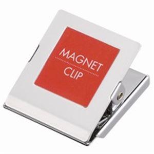(業務用200セット) ジョインテックス マグネットクリップ中 赤 B145J-R 送料込!