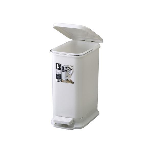 【4セット】ペダル式 ゴミ箱/ダストボックス 中容器付【15PS】 グレー フタ付き 本体:PP 『HOME&HOME』【代引不可】 送料無料!