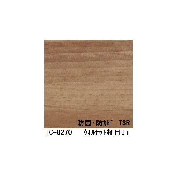 2020 新作 用途色々粘着付き化粧シートで簡単リメイク 抗菌 防カビ仕様の粘着付き化粧シート ウォルナット柾目 木目調 ヨコ 日本製 新着セール TC-8270 サンゲツ リアテック 送料込 122cm巾×5m巻