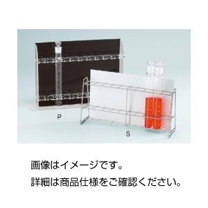 (まとめ)比色管立て S-50ステンレス【×3セット】 送料無料!