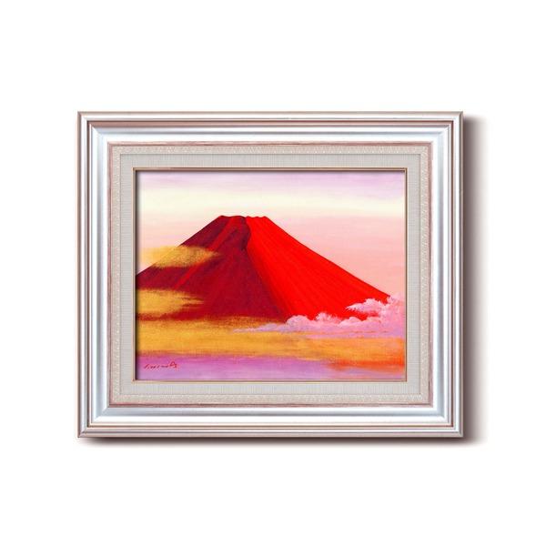 油絵額縁/フレームセット 【F6AS】 丹羽勇 「赤富士」 477×571×59mm 壁掛けひも付き 送料込!