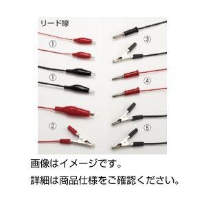 (まとめ)わに口・わに口リード線赤【×20セット】 送料無料!
