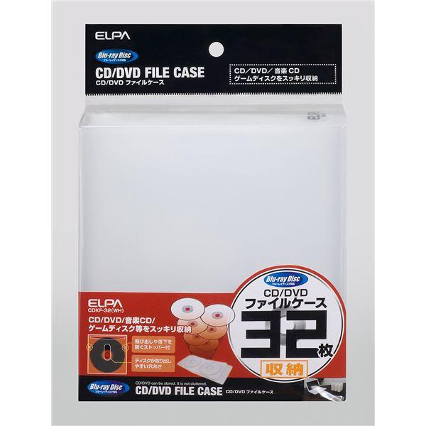 (業務用セット) ELPA CD・DVDファイル 32枚用 ホワイト CDKF-32(WH) 【×15セット】 送料込!