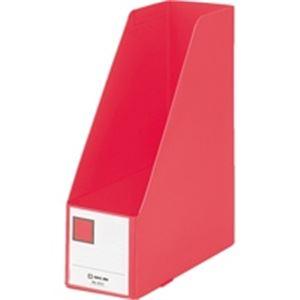 (業務用100セット) キングジム Gボックス/ファイルボックス 【A4/タテ型】 PP製 幅103mm 4653 赤 送料込!