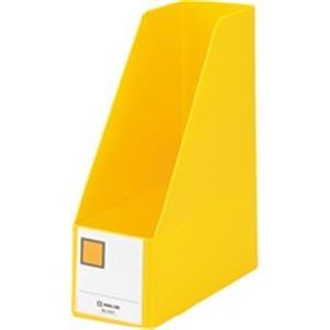 (業務用100セット) キングジム Gボックス/ファイルボックス 【A4/タテ型】 PP製 幅103mm 4653 黄 送料込!