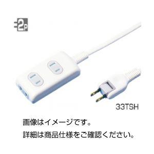 (まとめ)延長コード 33TSH(3m)【×5セット】 送料無料!