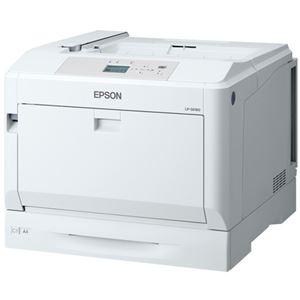 エプソン A3カラーページプリンター/カラー・モノクロ25PPM/両面印刷オプション対応 送料無料!