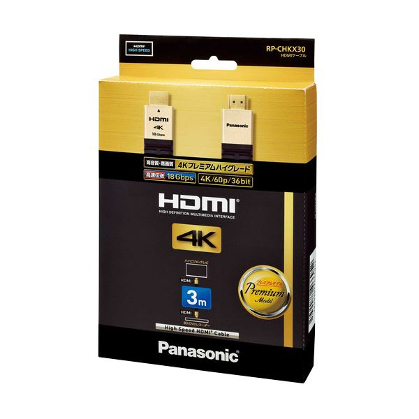 パナソニック(家電) HDMIケーブル 3.0m (ブラック) RP-CHKX30-K 送料無料!