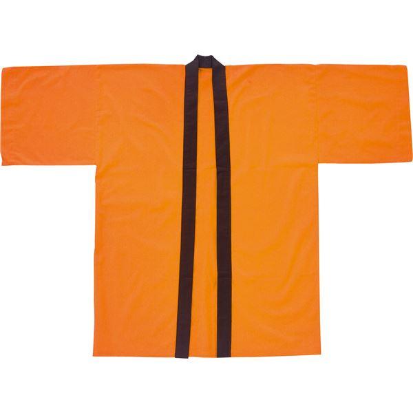 (まとめ)アーテック カラー不織布はっぴ/法被 【子供用 Jサイズ】オレンジ 【×30セット】 送料込!