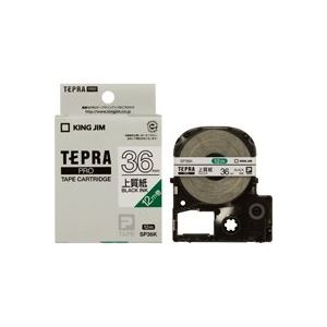 (業務用20セット) キングジム テプラ PROテープ/ラベルライター用テープ 【紙ラベルタイプ/幅:36mm】 SP36K ホワイト(白) 送料込!