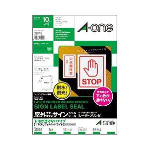 (業務用セット) 下地が透けないタイプ ラベル(A4) 【×5セット】 送料無料!