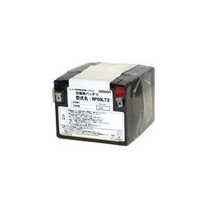 オムロン 交換用バッテリーパック(BZ35LT2/50LT2用) 送料無料!