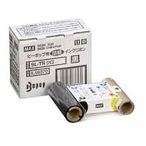 業務用2セット マックス ビーポップ用詰替リボン SL-TR 送料込 2巻 正規品 格安 価格でご提供いたします 黒