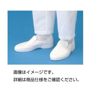 (まとめ)静電靴エレクリアG7250 25.5cm【×3セット】 送料無料!