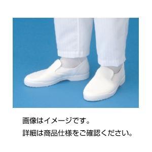 (まとめ)静電靴エレクリアG7250 26cm【×3セット】 送料無料!:日本茶と健康茶のお店いっぷく茶屋