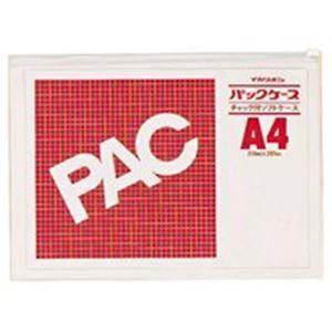 (業務用100セット) 西敬 パックケース/ソフトケース 【A4S】 ファスナー付き CK-A4S 送料込!