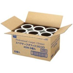 (業務用2セット) ニトムズ オフィスコロコロ スペアテープ C1530 6巻 送料込!
