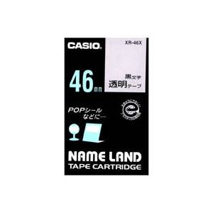 (業務用20セット) カシオ CASIO 透明テープ XR-46X 透明に黒文字 46mm 送料込!