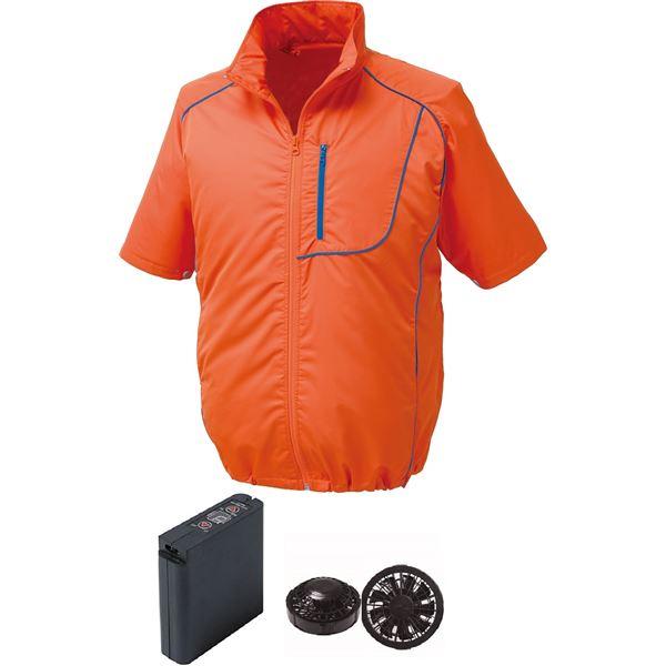 物流 運送業の方からスポーツ 激安 アウトドアまで ポリエステル製半袖空調服 半袖 低廉 空調服 作業着 ウエアカラー:オレンジ×ネイビー ファンカラー:ブラック ポリエステル L 大容量バッテリー付 送料無料