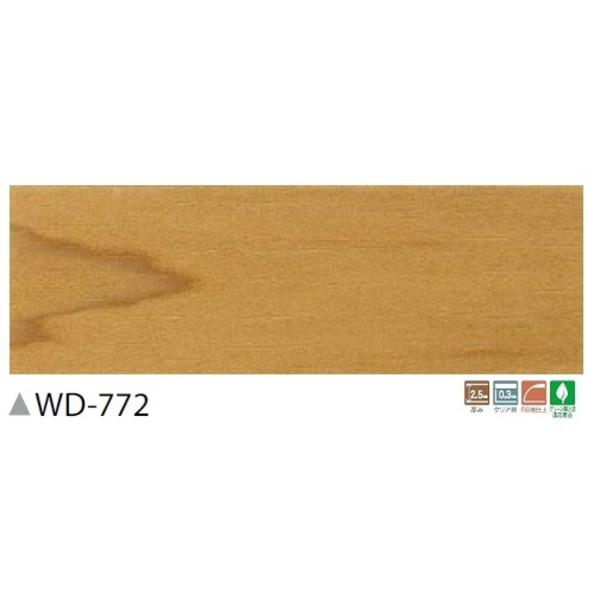 フローリング調 ウッドタイル サンゲツ メイプル 24枚セット WD-772 送料込!
