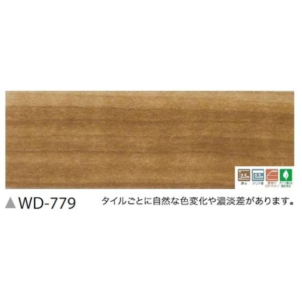 フローリング調 ウッドタイル サンゲツ シュガーメイプル 24枚セット WD-779 送料込!