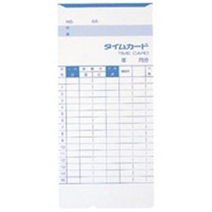(業務用5セット) アマノ 標準タイムカードA 100枚入 5箱 送料込!