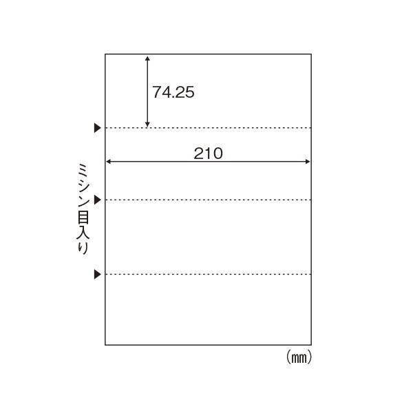 ヒサゴ マルチプリンタ帳票 A4 白紙 ヨコ4面 1200枚入 FSC2106Z 送料無料!