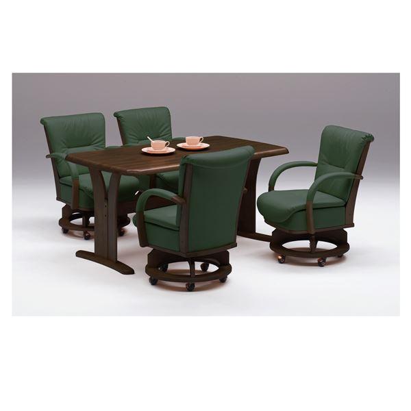 重厚感のあるダイニング5点セット 食卓机 食卓椅子セット ダイニングセット 5点セット ブラウン ダイニングチェア×4脚セット 代引不可 配送員設置送料無料 引出物 玄関渡し 送料込 ダイニングテーブル