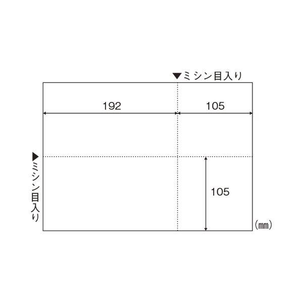 ヒサゴ A4白紙EIAJ対応 BP2066Z 送料無料!