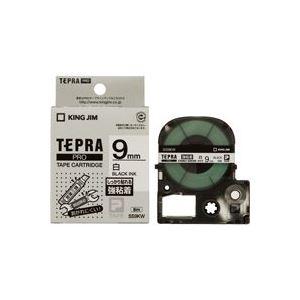 (業務用50セット) キングジム テプラ PROテープ/ラベルライター用テープ 【強粘着/幅:9mm】 SS9KW ホワイト(白) 送料込!