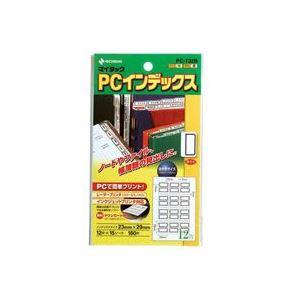 (業務用100セット) ニチバン PCインデックスラベル PC-132B 青枠 送料込!