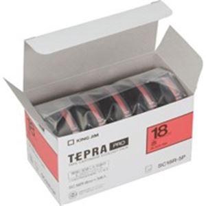 (業務用5セット) キングジム テプラ PROテープ/ラベルライター用テープ 【幅:18mm】 5個入り カラーラベル(赤) SC18R-5P 送料込!