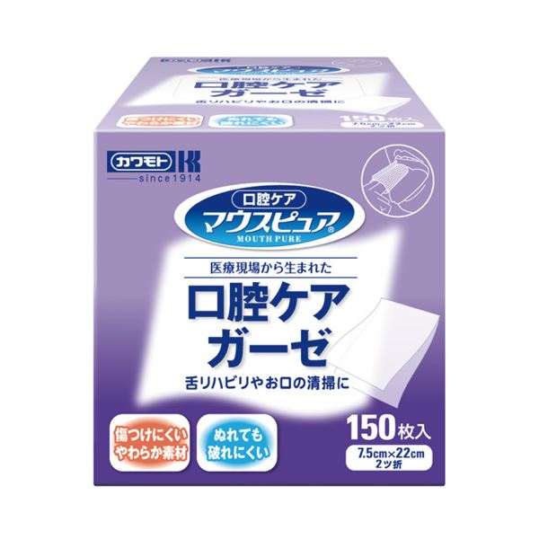 川本産業 口腔ケアガーゼ 24個 送料無料!