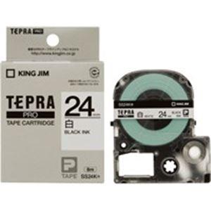 (業務用5セット) キングジム テプラPROテープ/ラベルライター用テープ 【幅:24mm】 5個入り SS24K 白に黒文字 送料込!