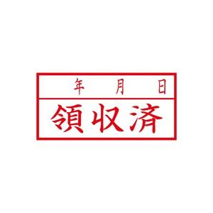 (業務用50セット) シヤチハタ Xスタンパー/ビジネス用スタンプ 【領収済年月日/横】 XAN-111H2 赤 送料込!