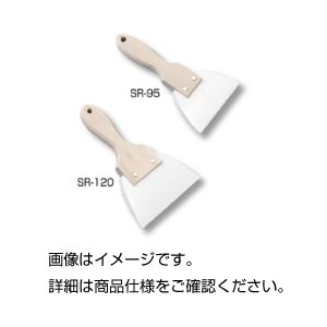 (まとめ)柄付ヘラ SR-120シリコンゴム【×20セット】 送料無料!