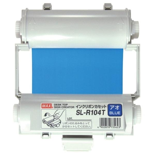 (業務用5セット) マックス インクリボン SL-R104T 青 送料込!