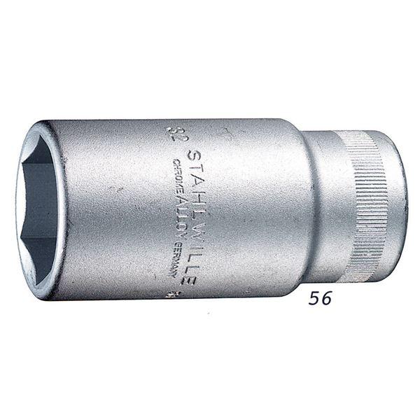 STAHLWILLE(スタビレー) 56-41 (3/4SQ)ディープソケット (6角) (05020041) 送料無料!