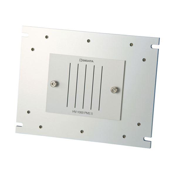【柴田科学】PM2.5分粒装置 角形フィルター用 080130-067 送料無料!