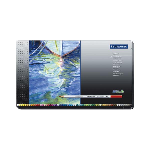 ステッドラ-日本 カラトアクェレル水彩色鉛筆 60色セット 125 M60 送料無料!