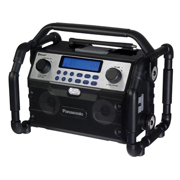 Panasonic(パナソニック) EZ37A2 工事用充電ラジオ&ワイヤレススピーカー 送料無料!