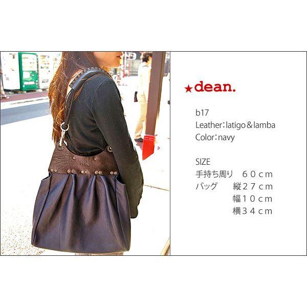 ★dean(ディーン) pleated bag レザーショルダーバッグ 茶 ハンドル/茶 送料無料!