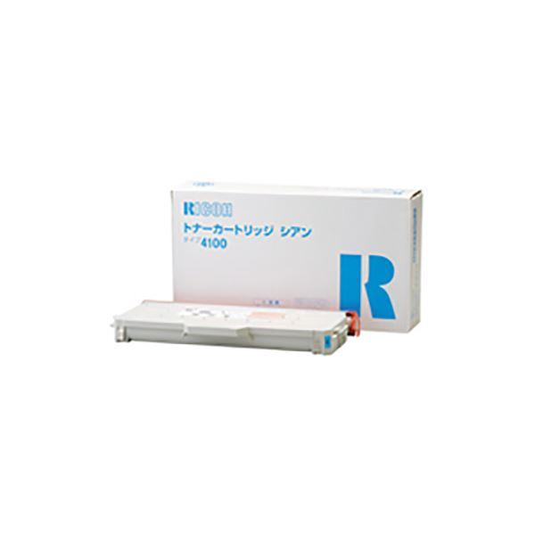純正品 RICOH リコー 一部予約 トナーカートリッジ 307760 シアン タイプ4100 再入荷 予約販売 送料無料 C