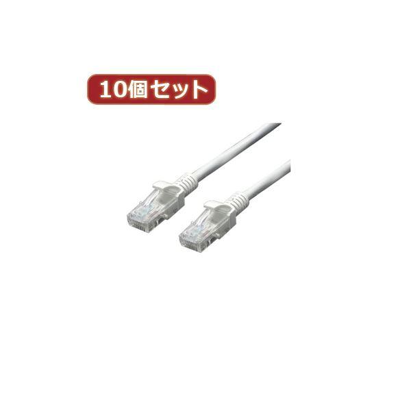 変換名人 10個セット LANケーブル CAT5 20.0m LAN5-CA2000X10 送料無料!