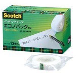 【特価】 スリーエム 12巻 12mm×30m 3M MP-12S 送料込!:日本茶と健康茶のお店いっぷく茶屋 (業務用10セット) メンディングテープ-DIY・工具