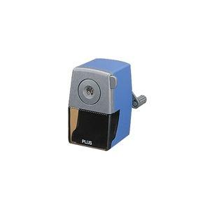 (業務用30セット) プラス 鉛筆削り 手動式 FS-150 ブルー 送料込!