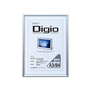 (業務用セット) Digio デジタルプリントフレーム A3判/B4判兼用 DGF-DPA3【×10セット】 送料無料!